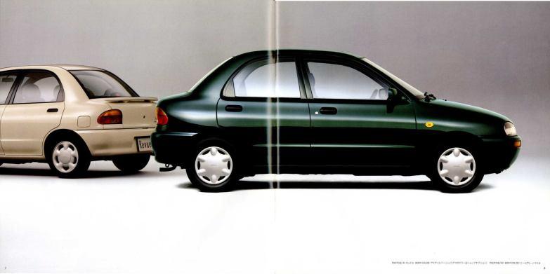 mazda-121---autozam-revue-brochure-4_9127730839_o